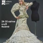 Kharkov Fashion Days - Дни моды в Харькове