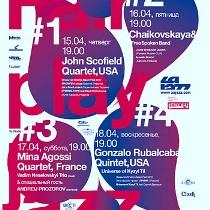 KHARKIV ZA JAZZ FEST. IV Международный джазовый фестиваль