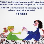 Проект Європейського Союзу та Ради Європи допомагає школам інформувати про небезпеку торгівлі дітьми