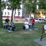 Концерт молодых музыкантов-аматеров
