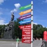 Футбольный ФАН ПАРК в Харькове.