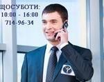 Консультации по вопросам трудоустройства по телефону