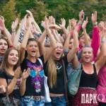 Праздник в Харькове