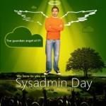 День системного администратора