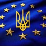 Українські громадські організації могут отримати гранти Європейського Союзу