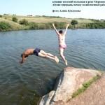 Сельская молодежь купается в реке Мертвовод