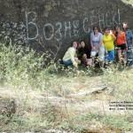 Туристы из Киева в селе