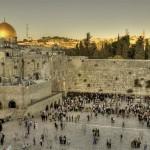 Стена плача или Западная Стена в Иерусалиме