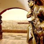 Московская ст. метро «Площадь Революции»