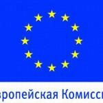 ЄК пропонує стратегію модернізації вищої освіти