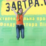6-й щорічний загальнонаціональний конкурс Стипендіальної програми «Завтра.UA». Реєестрація почалась