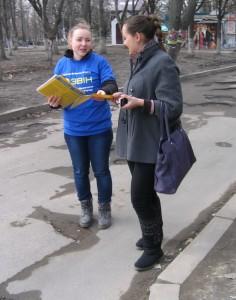 В Харькове защищают права избирателей