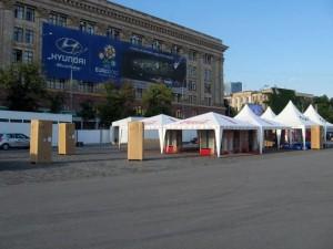 В Харькове презентовали фан-зону Евро-2012