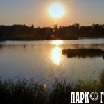 Комсомольское (Основянское) озеро