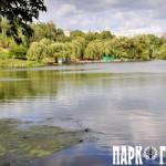 Петренковское водохранилище. Карьер. Немышля