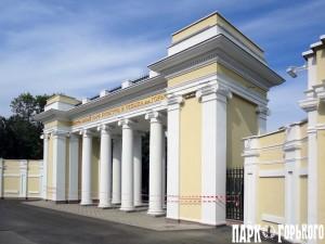 Парк Горького откроют 23 августа