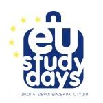 Українські студенти та випускники запрошуються до участі у EU Study Days in Ukraine (Школа європейських студій в Україні)